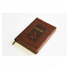 075zti Библия, цвет: коричневый с оливками (11763)(3)