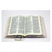 045 Біблія з метеликом (1046)