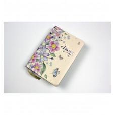 045 Біблія з квітками (1046)