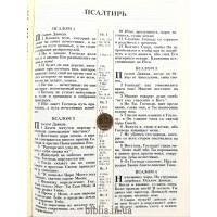 073 Библия черная (11732) овал