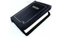 077zg Библия, черная матовая кожа (1175)