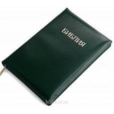 077zti Библия темно-зеленая кожа (11972) глянцевая