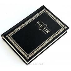 043 Біблія чорна (10432) орнамент
