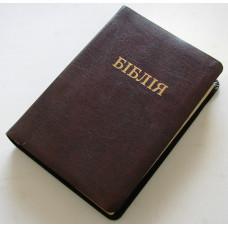 047ti Біблія бордо (10446)