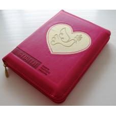 045zti Біблія рожева (10458)