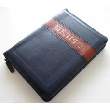 045zti Біблія синя зі смужкою (10457)