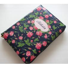 045zti Біблія пурпурові квіти (10458)