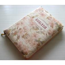 045zti Біблія з квітами (10458)