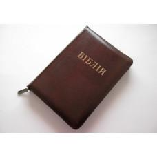 057zti Біблія бордо (10541)