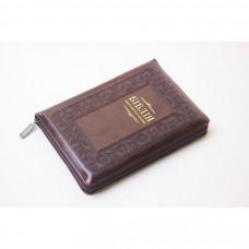 055zti Біблія (10554)