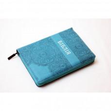 055zti Біблія бірюзова (10554)