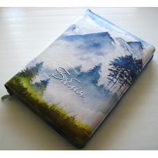 055zti Біблія гори (10557)