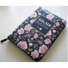 "055zti Біблія ""троянди""  (10557)"