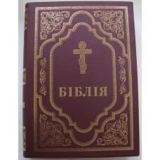 072ti Біблія бордо (10725)