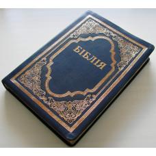 075ti Біблія (10753)