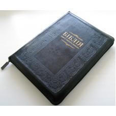 075zti Біблія чорна (10757)