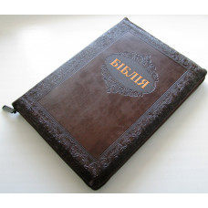 075zti Біблія шоколадна (10757)