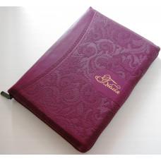 075zti Біблія фіолетова (10757)