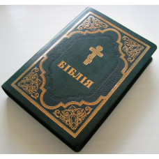 075 Біблія Філарета футляр (10765)