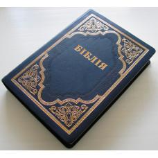 075ti Біблія Філарета (10766)