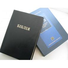 087ti Біблія подарункова, колір: чорний (10871)