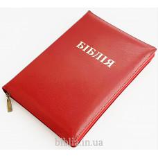 077zti Біблія червона шкіряна (10982)