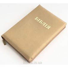 """075zti Біблія колір """"ваніль"""" (10989)"""