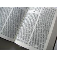 062 Святе Письмо (1062)