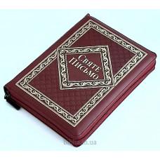 065zti Святе Письмо (10653) бордо
