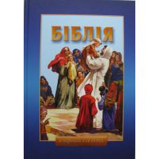 Біблія. В переказі для дітей (3010)