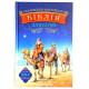Українсько-англійська Біблія для дітей (3032)