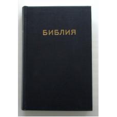 053 Болгарская Библия (1320)