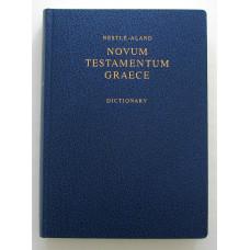 Греческий Новый Завет со словарем (25041)
