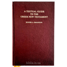 A Textual Guide to the Greek New Testament (2803.1) Текстовое руководство к греческому Новому Завету