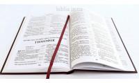 Новий Завіт. Переклад Ю.Л. Попченка (2000)