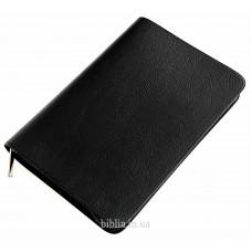 Твердая обложка №7 (8007) черная, гладкая, для Библии