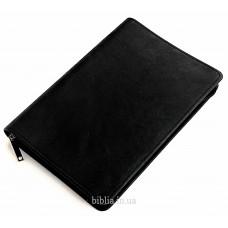 Твердая обложка №9 (8009) черная, для Библии