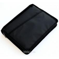 038 Обложка-сумка (8020) для Библии