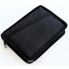 040 Обложка-сумка (8027) для Библии
