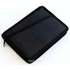 052 Обложка-сумка (8030) для Библии