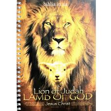 "Блокнот формат А5 ""Lion of Judah Lamb of God Jesus Christ"" (А5-11)"
