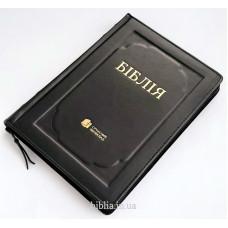 077zg Біблія чорна, переклад Турконяка (10732) Сучасний переклад, шкіра, ручна робота
