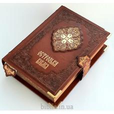085 Острозька Біблія (10838) Ручна робота.