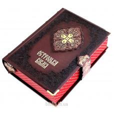 085 Острозька Біблія бордова (10838) ручна робота