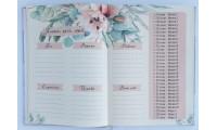 Жіночий щоденник благословенної Богом (д13)