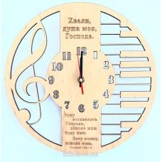 """Часы """"Хвали, душа моя, Господа"""""""