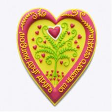 """объемный магнит """"Любите друг друга от чистого сердца"""""""