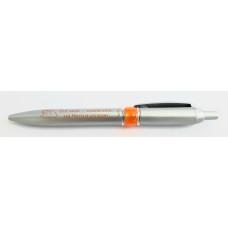 Ручка: Бог мой - скала моя, на него я уповаю (803)