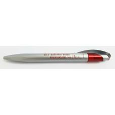 Ручка: Все заботы ваши возложите на Него... (815)