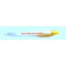 Ручка: Хвали, душа моя, Господа! (833)